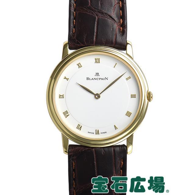 ブランパン ヴィルレ ウルトラスリム 0021-1418-55 中古 メンズ 腕時計