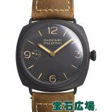 パネライ ラジオミール コンポジット 3デイズ PAM00504 中古 メンズ 腕時計