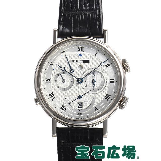 ブレゲ グランドコンプリケーション GMTアラーム 5707BB/12/9V6 中古 メンズ 腕時計