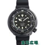 セイコー プロスペックス マリーンマスター SBDX013 8L35-00H0 中古 メンズ 腕時計 送料・代引手数料無料