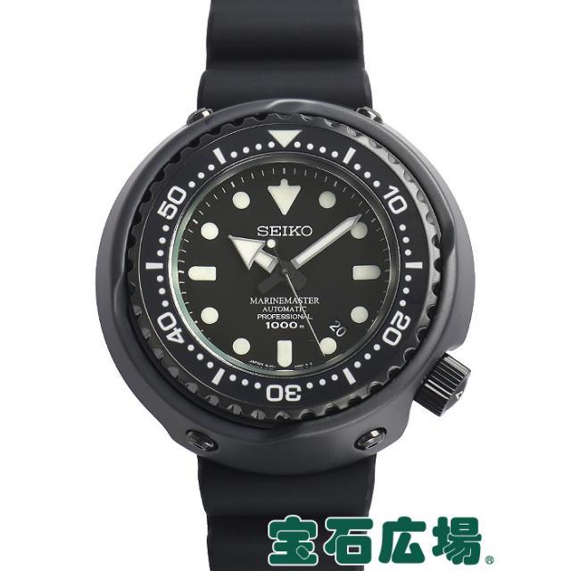 セイコー プロスペックス マリーンマスター SBDX013 8L35-00H0 中古 メンズ 腕時計