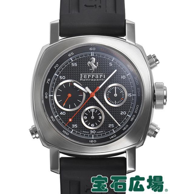 パネライ フェラーリグラントゥーリズモ ラトラパンテ FER00005 中古 メンズ 腕時計