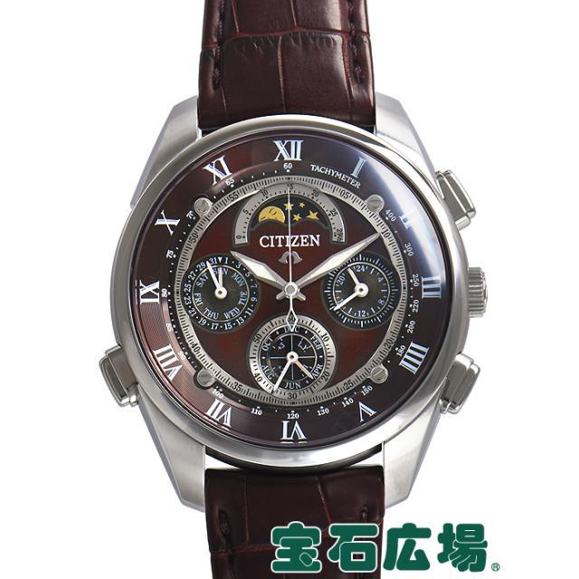 シチズン カンパノラ 深緋 CTR57-1001 中古 メンズ 腕時計 送料・代引手数料無料