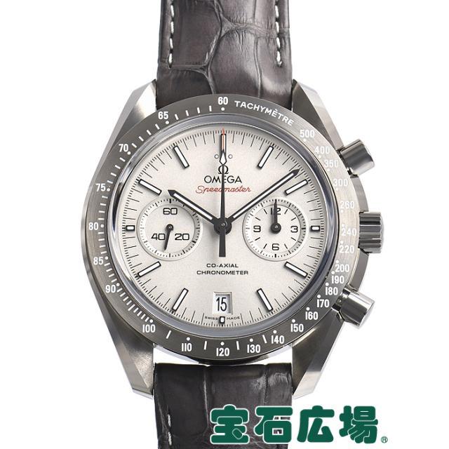 オメガ スピードマスター グレーサイド オブ ザ ムーン 311.93.44.51.99.001 中古 メンズ 腕時計