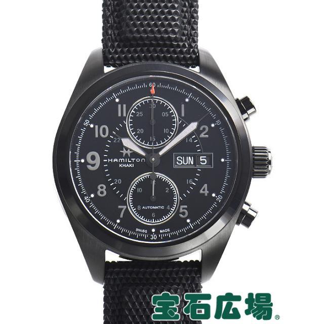 ハミルトン カーキフィールド オートクロノ42mm H71626735 新品 メンズ 腕時計 送料・代引手数料無料