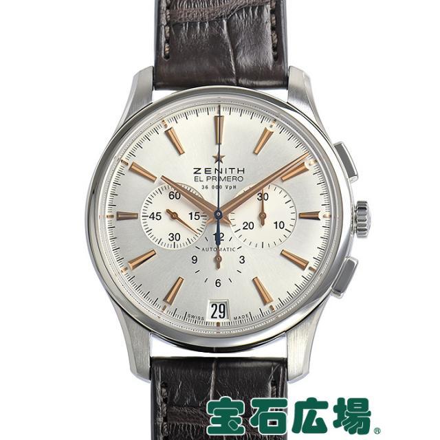 ゼニス キャプテン エルプリメロ 03.2110.400/01.C498 中古 メンズ 腕時計 送料・代引手数料無料