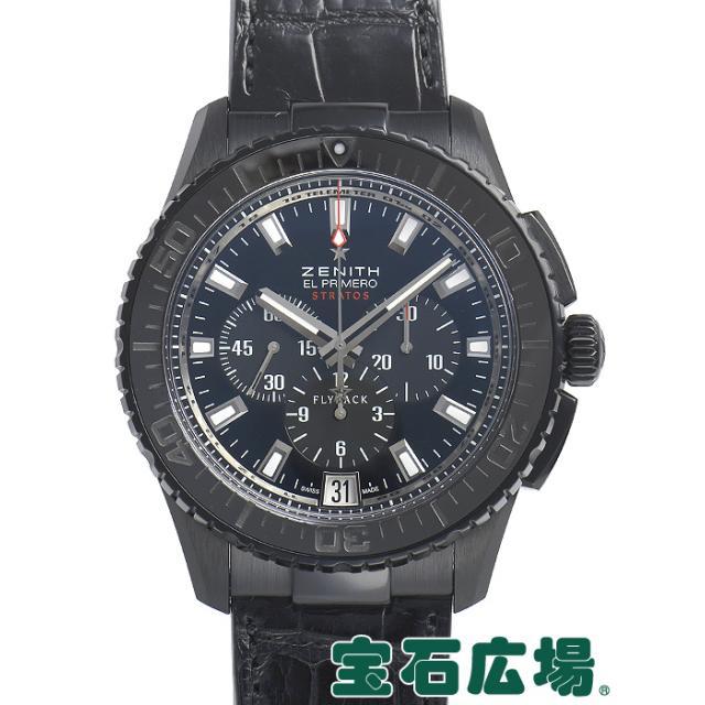 ゼニス エルプリメロ ストラトス フライバック クロノグラフ 24.2060.405/21.C714 中古 メンズ 腕時計 送料・代引手数料無料