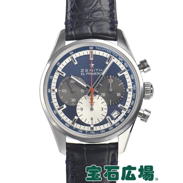 ゼニス エルプリメロ 36000VPH 03.2150.400/53.C700 中古 メンズ 腕時計