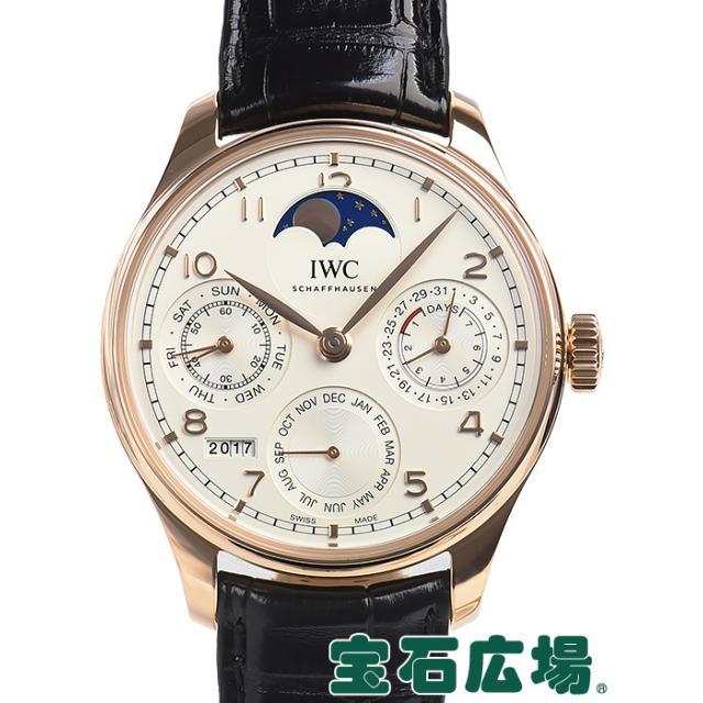 IWC ポルトギーゼ パーペチュアルカレンダー IW503302 中古 メンズ 腕時計 送料・代引手数料無料