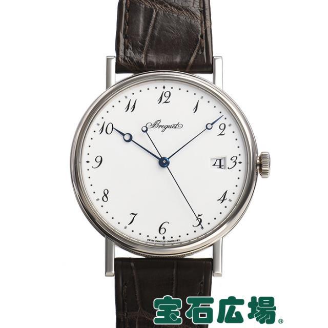 ブレゲ クラシック 5177BB/29/9V6 中古 メンズ 腕時計