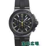 ブルガリ ディアゴノ ウルトラネロ クロノグラフ DG42BBSCVDCH/2 中古 メンズ 腕時計 送料・代引手数料無料