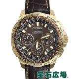 シチズン プロマスターSKY 世界限定700本 CC9023-13X 中古 メンズ 腕時計