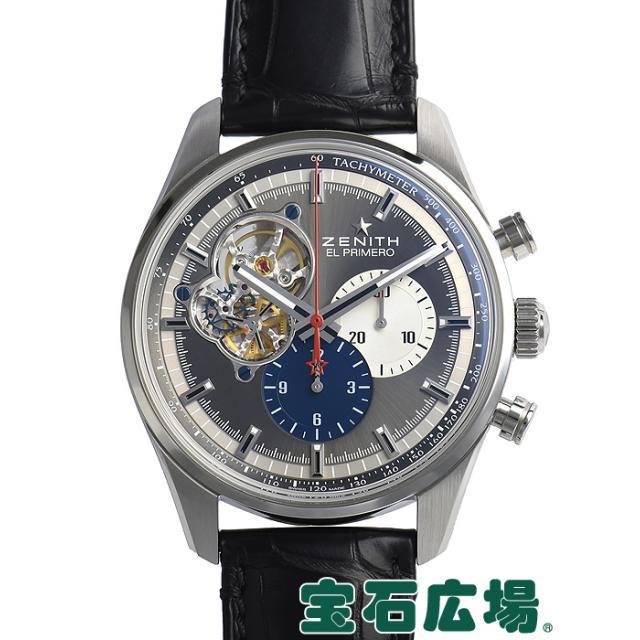 ゼニス エルプリメロ クロノマスター1969 03.2040.4061/23.C496 中古 メンズ 腕時計