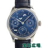 IWC ポルトギーゼ パーペチュアルカレンダー IW503401 中古 メンズ 腕時計