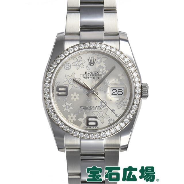 ロレックス デイトジャスト 116244 中古 メンズ 腕時計