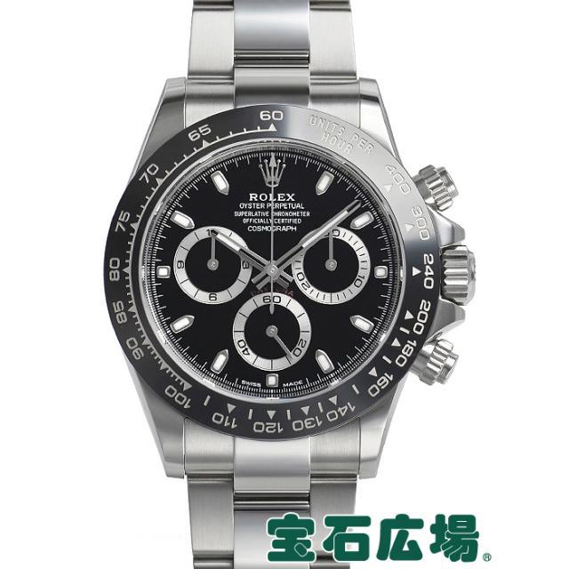 ロレックス コスモグラフ デイトナ 116500LN 中古 メンズ 腕時計 送料・代引手数料無料