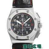 オーデマ・ピゲ ロイヤルオーク オフショアクロノ シャキール・オニール限定 26133ST.OO.A101CR.01 中古 メンズ 腕時計 送料・代引手数料無料