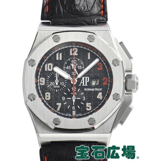 オーデマ・ピゲ ロイヤルオーク オフショアクロノ シャキール・オニール限定 26133ST.OO.A101CR.01 中古 メンズ 腕時計