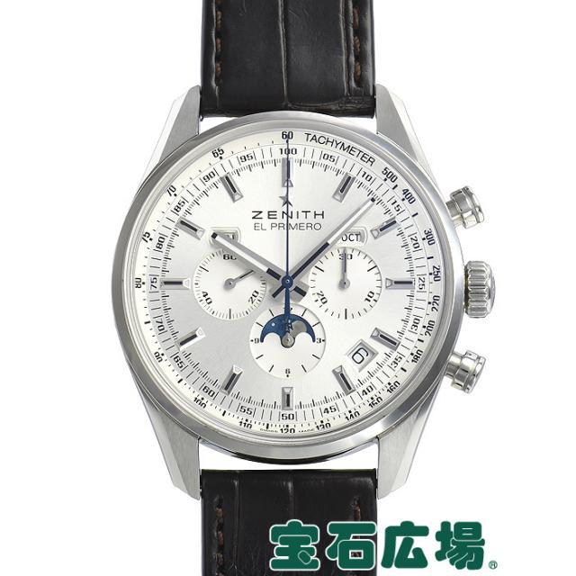 ゼニス エルプリメロ 410 03.2091.410/01.C494 中古 メンズ 腕時計 送料・代引手数料無料