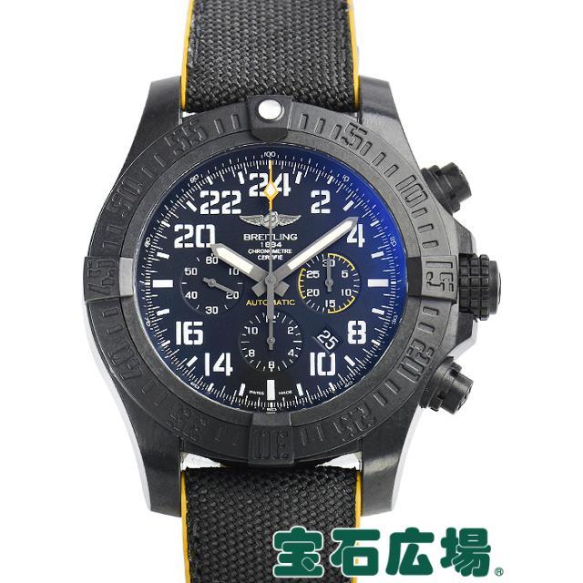 ブライトリング アベンジャーハリケーン X124B89ARV(XB1210E4/BE89) 中古 メンズ 腕時計 送料・代引手数料無料