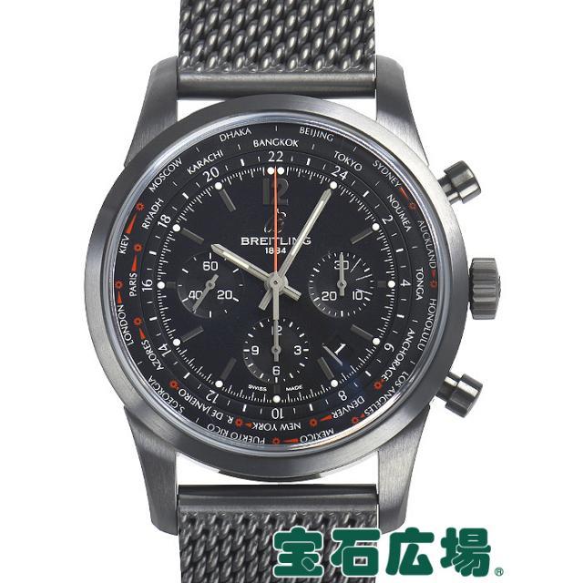 ブライトリング トランスオーシャンユニタイム パイロットブラックスチール 世界限定1000本 M051B80OCB 中古 メンズ 腕時計 送料・代引手数料無料
