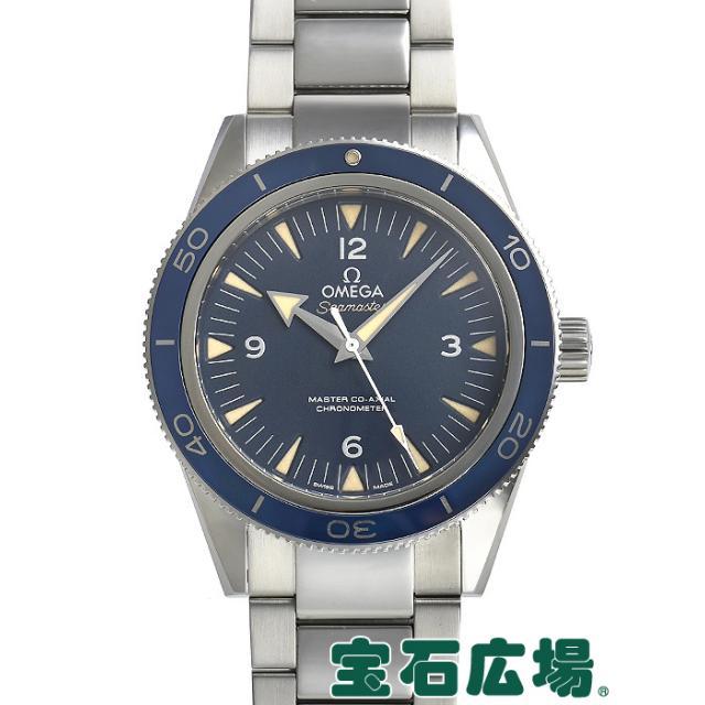 オメガ シーマスター300 マスターコーアクシャル 233.90.41.21.03.001 中古 メンズ 腕時計