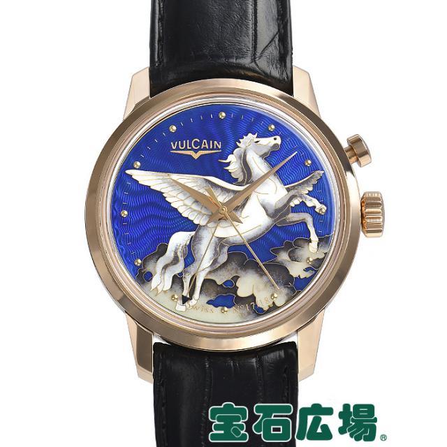 ヴァルカン 50s プレジデンツ クリケット ペガサス 世界限定18本 200550.319L 中古 未使用品 メンズ 腕時計
