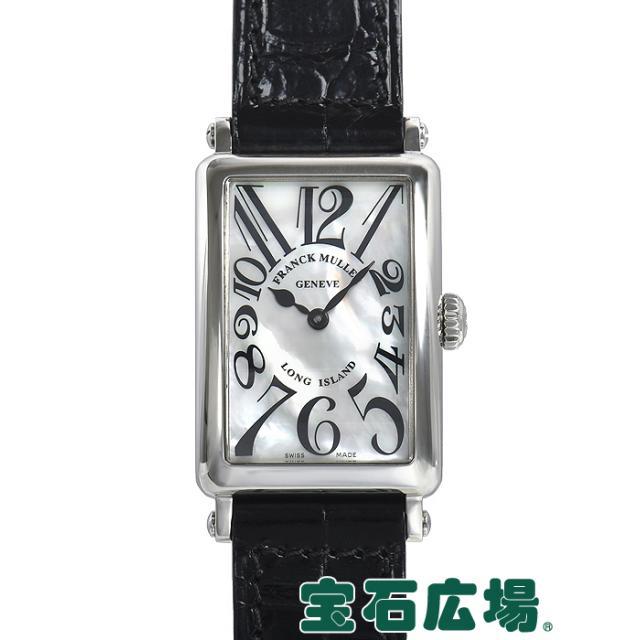 フランク・ミュラー ロングアイランド 902QZ MOP 中古 レディース 腕時計