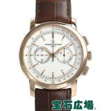 ヴァシュロン・コンスタンタン パトリモニー トラディショナルクロノグラフ 47192/000R-9352 中古 未使用品 メンズ 腕時計