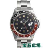ロレックス GMTマスターII 16710 中古 メンズ 腕時計