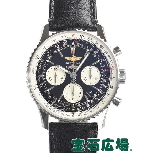ブライトリング ナビタイマー01 A022B01KBA 中古 メンズ 腕時計