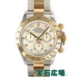 ロレックス デイトナ 116523NA 中古 メンズ 腕時計