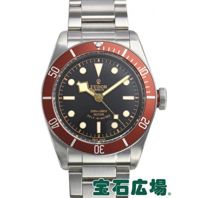 チュードル ヘリテージ ブラックベイ 79220R 中古 メンズ 腕時計