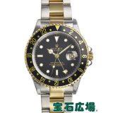 ロレックス GMTマスターII 16713 中古 メンズ 腕時計 送料・代引手数料無料