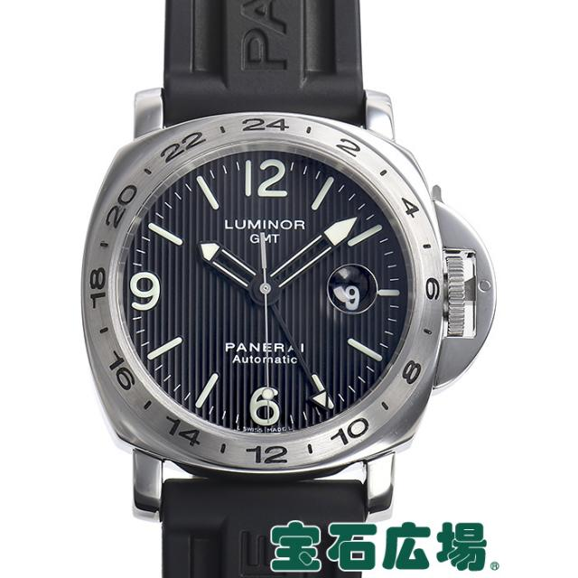 パネライ ルミノールGMT PAM00029 中古 メンズ 腕時計