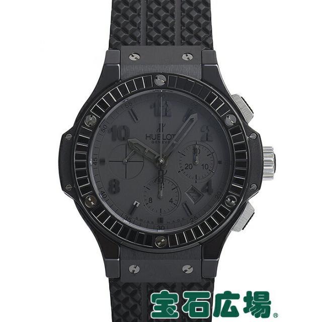 ウブロ ビッグバン オールブラック 301.CD.134.RX.190 中古 メンズ 腕時計 送料・代引手数料無料