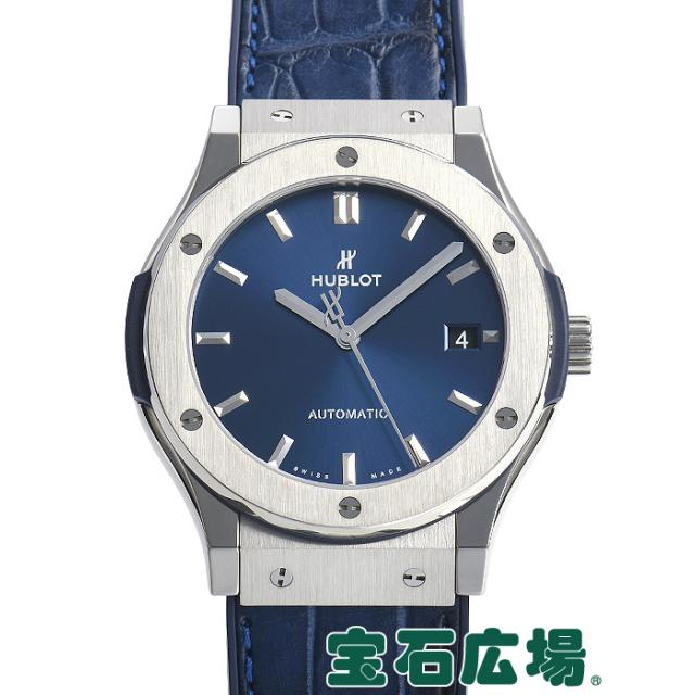 ウブロ クラシックフュージョン ブルーチタニウム 511.NX.7170.LR 中古 メンズ 腕時計