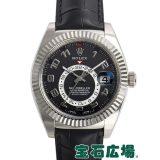 ロレックス スカイドゥエラー 326139 中古 メンズ 腕時計