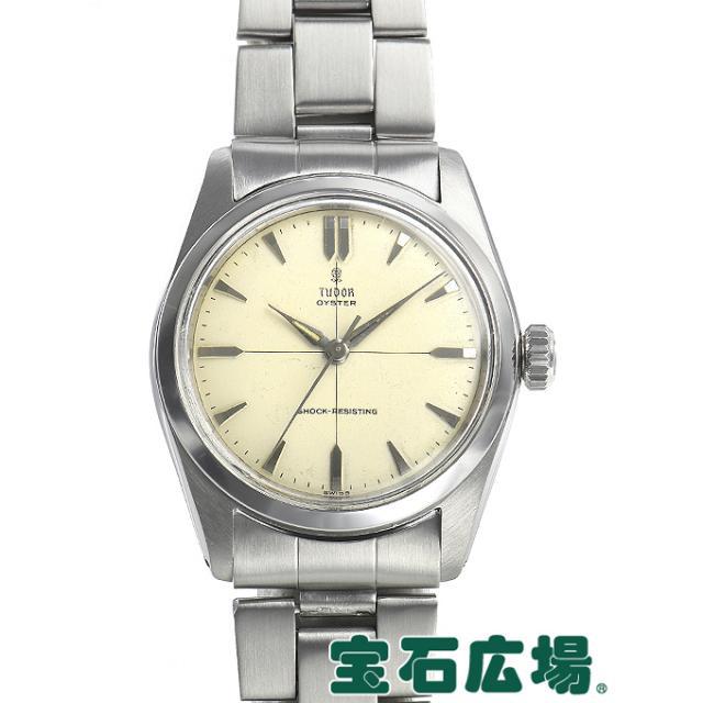 チュードル オイスター 7904 中古 メンズ 腕時計