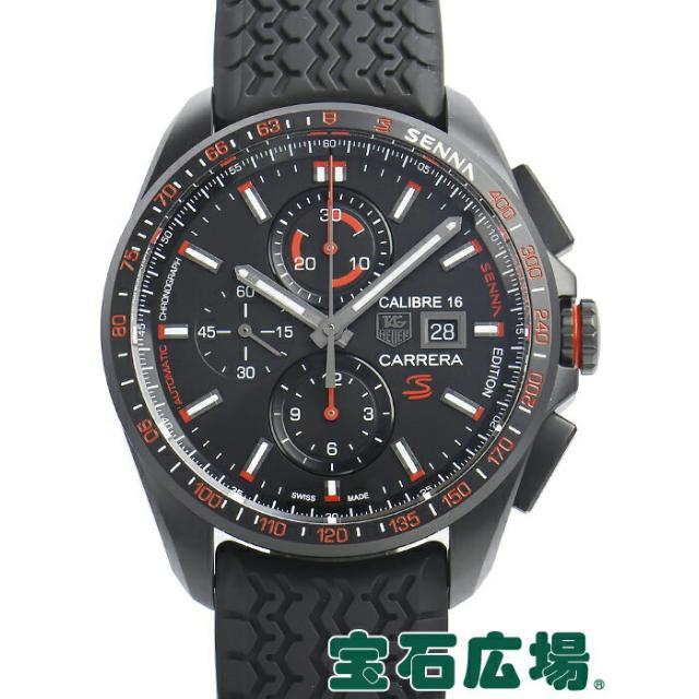 タグ・ホイヤー カレラキャリバー16 クロノグラフ セナ限定 CBB2080.FT6042 中古 メンズ 腕時計