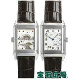 ジャガー・ルクルト レベルソ グランドデイト Q3008420 中古 メンズ 腕時計