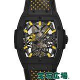 ウブロ マスターピース MPー06 セナ オールブラック 世界限定41本 906.ND.0129.VR.AES12 中古 メンズ 腕時計