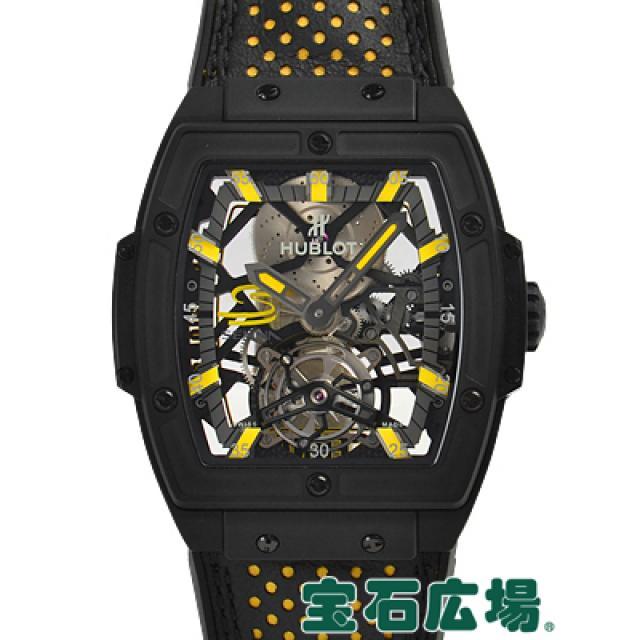 ウブロ マスターピース MPー06 セナ オールブラック 世界限定41本 906.ND.0129.VR.AES12 中古 メンズ 腕時計 送料・代引手数料無料