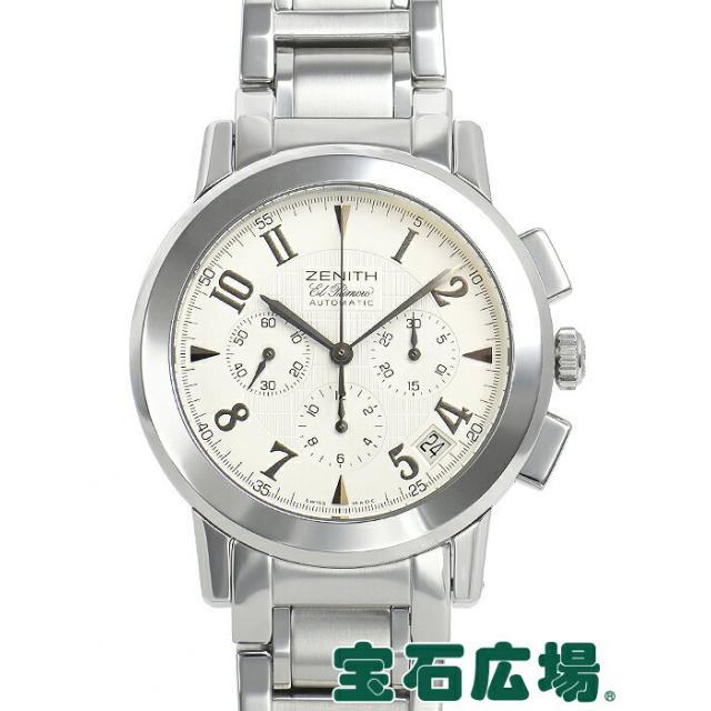 ゼニス ポートロワイヤル エルプリメロ 02.0451.400/02.M451 中古 メンズ 腕時計 送料・代引手数料無料