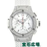 ウブロ ビッグバン スチール ホワイトパヴェ 342.SE.230.RW.174 中古 ユニセックス 腕時計 送料・代引手数料無料