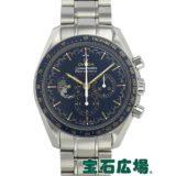 オメガ OMEGA スピードマスター ムーンウォッチ アニバーサリーリミテッドシリーズ 1972本限定 311.30.42.30.03.001 中古 メンズ 腕時計 送料・代引手数料無料