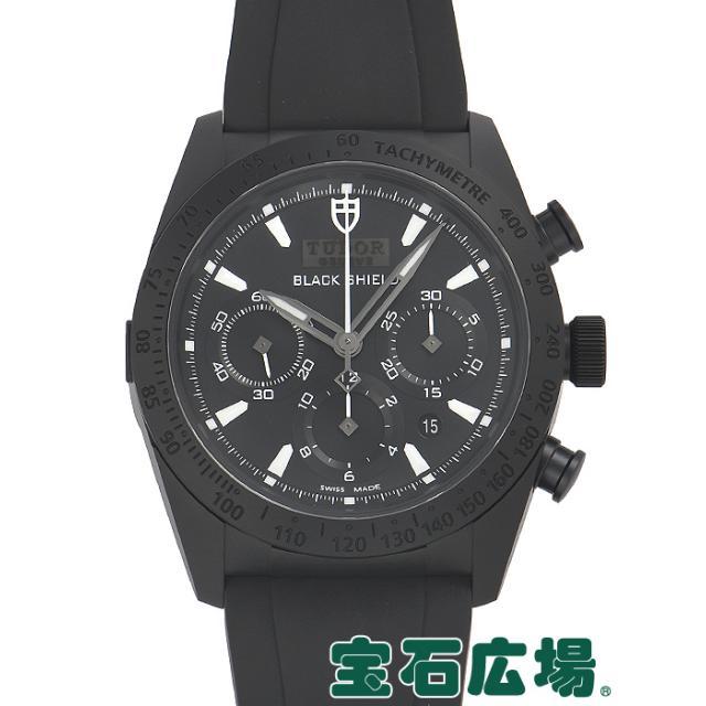 チュードル TUDOR ファストライダー ブラックシールド 42000CN 中古 メンズ 腕時計 送料・代引手数料無料