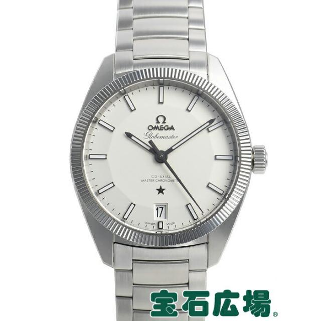 オメガ OMEGA コンステレーション グローブマスター 130.30.39.21.02.001 中古 メンズ 腕時計 送料・代引手数料無料