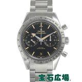 オメガ OMEGA スピードマスター57 クロノグラフ 331.10.42.51.01.002 中古 メンズ 腕時計