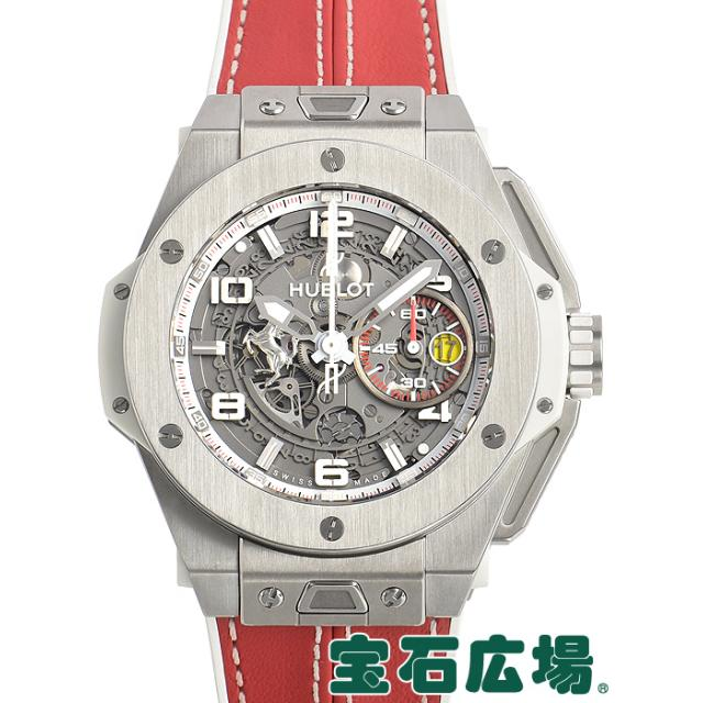 ウブロ HUBLOT ビッグバン フェラーリ カリフォルニア30 ジャッポーネ 日本限定100本 401.NE.0123.VR.FJP13 中古 メンズ 腕時計 送料・代引手数料無料